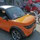 Erneuerbare Energien und Elektro-Mobilität