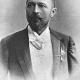 Studium Generale mit Vorlesungen  zum 100. Todestag von Emil von Behring