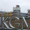 Widerspruch gegen Pläne der Rhön-Klinikum AG: Facharztzentrum an Marburger Uniklinik soll verhindert werden