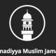 Ahmadiyya Marburg will Moschee bauen – Infoveranstaltungen am 2. März