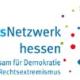 Rechtsextremismus: 2016 Rekordzahl bei Beratung und Prävention in Hessen