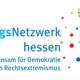 Rückblick ohne Schulterklopfen: 10 Jahre Beratungsnetzwerk Hessen – gemeinsam für Demokratie und gegen Rechtsextremismus