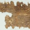 Gießener Papyrus nun UNESCO-Weltdokumentenerbe