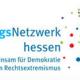 Förderbescheid für Demokratiezentrum Hessen