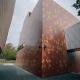 Wissenschaftsrat empfiehlt neues BSL-4-Labor –  Marburg Centre for Epidemic Preparedness entsteht auf dem Campus Lahnberge der Philipps-Universität Marburg