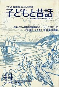 Titelseite mit Zeichnung