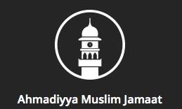 Logo Ahmadiyya Muslim Jamaat