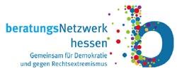 Logo Beratungsnetzwerk Hessen