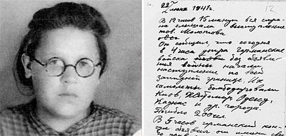 Lena Muchina und eine Seite ihres Tagebuchs. Quelle Ullstein Verlag